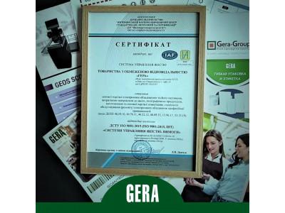Высокий уровень Gera-Group снова подтверждён международным сертификатом