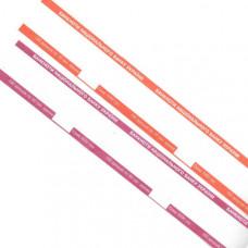 Бандерольная лента на офсете 21 см, номинал 1-50 грн и чистые (1000 шт.)