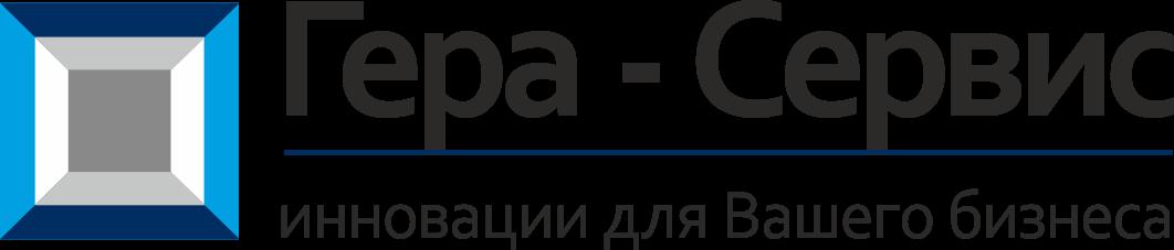 Gera-Service