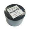Риббон Wax/Resin 55мм х 300м 5415
