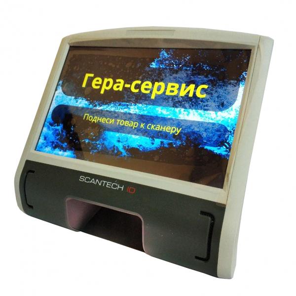 Информационный киоск SCANTECH ID SК-100 Lite
