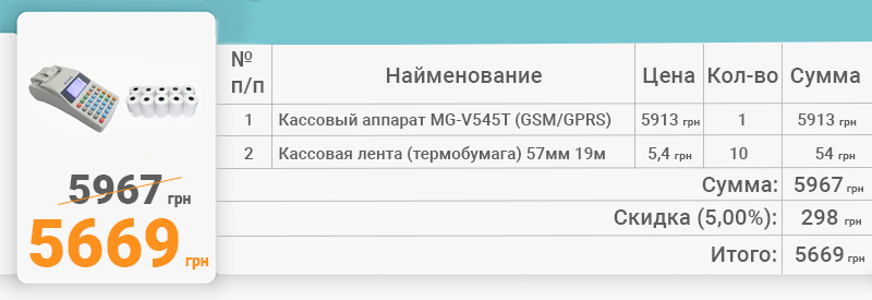 3.kass app + lenta