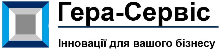 Гера-Сервіс логотип