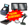 Комплект торгового оборудования «Все в 1» (Фискальный регистратор MG-T787TL + Ручной сканер штрих-кода Symbol LS 2208 + Денежный ящик HPC-16S 24B + POS-терминал GEOS PRO S1501)