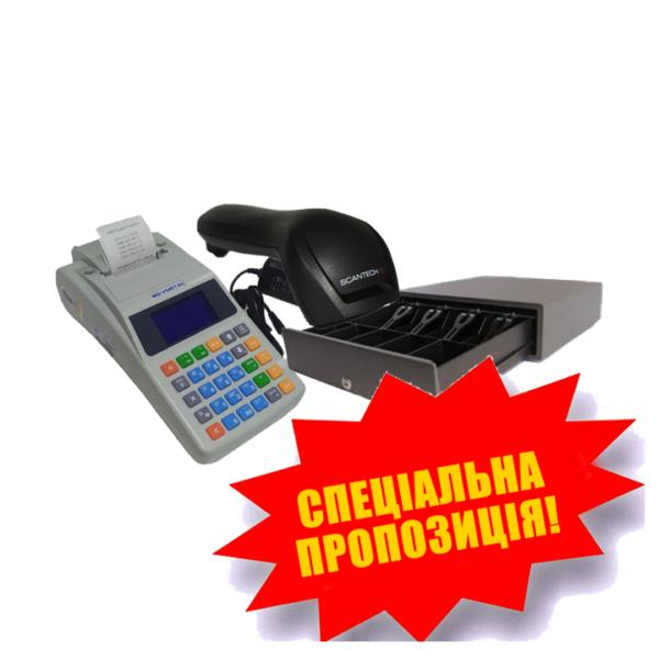 Комплект торгового оборудования «Все в 1» (Кассовый апарат MG-V545T.02 + Ручной сканер штрих-кода Zebra Symbol LS 2208 + Денежный ящик HPC-13S)