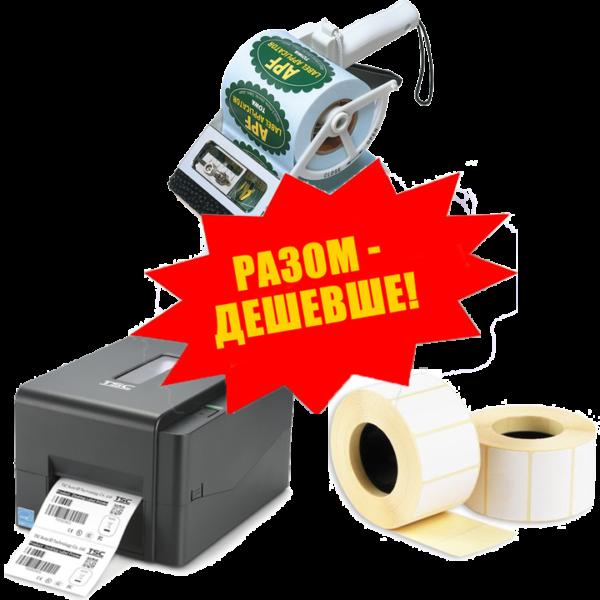 Комплект торгового оборудования «Все в 1» (Настольный принтер этикеток TSC TE-200 + Аппликатор этикеток TOWA AP 65-100 + Термоэтикетка T.Eco 100 мм х 100 мм / 1000 шт)