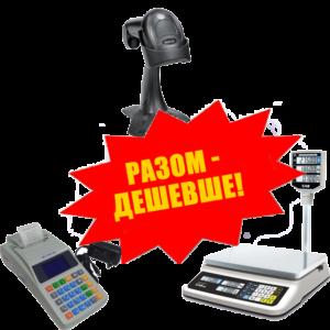 Комплект торгового оборудования «Все в 1» (Весы фасовочные CAS PR-15 II + Кассовый аппарат MG-V545T.02 + Ручной сканер штрих-кода GEOS SD 580)