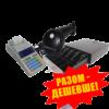 Комплект торгового оборудования «Все в 1» (Кассовый аппарат MG-V545T.02 + Сканер штрих-кодов Scantech LG 610 + Денежный ящик HPC-13S)