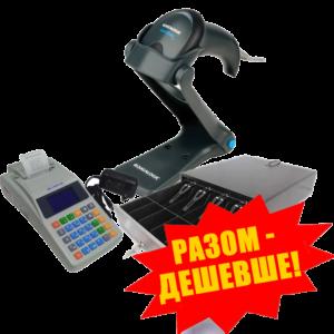 Комплект торгового оборудования «Все в 1» (Кассовый апарат MG-V545T.02 + Ручной сканер штрих-кода Datalogic QuickScan Lite QW2100 + Денежный ящик HPC-16SP-3P)