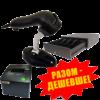 Комплект торгового оборудования «Все в 1» (Принтер чеков Xprinter XP-С58Е USB + Ручной сканер штрих-кода Scantech SD 380 + Денежный ящик HPC-13S (Push-Push))