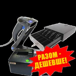 Комплект торгового оборудования «Все в 1» (Принтер чеков Xprinter XP-С58Е USB + Ручной сканер штрих-кода Datalogic QuickScan Lite QW2100 + Денежный ящик HPC-16SP-3P Black (Push-Push)