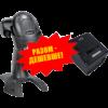 Комплект торгового оборудования «Все в 1» (Ручной сканер штрих-кода GEOS SD 580 + Принтер чеков GEOS RP-3101)