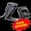 Комплект торгового оборудования «Все в 1» (Ручной сканер штрих-кода Datalogic QuickScan Lite QW2100 + Принтер чеков Xprinter XP-58IIL)