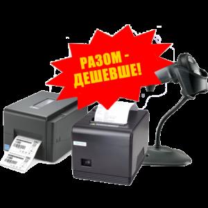 Комплект торгового оборудования «Все в 1» (Настольный принтер этикеток TSC TE-200 + Ручной сканер штрих-кода Symbol LI 2208 + Принтер чеков Xprinter XP-Q800)